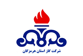 شرکت ملی گاز(ATEX )
